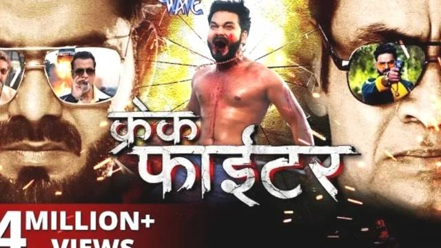 Crack Fighter poster ‌‌ Pawan Singh [latest] Bhojpuri film trailer 2019। Crack Fighter| Trailer review