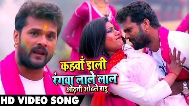 Khesari Lal Yadav new holi song 2019 खेसारी लाल यादव का नया होली गाना 2019