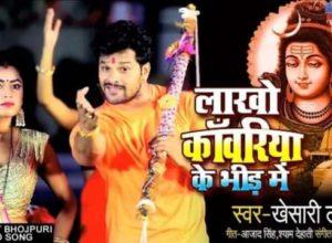 Bhojpuri Video Songs Archives   BhojpuriGanaNews