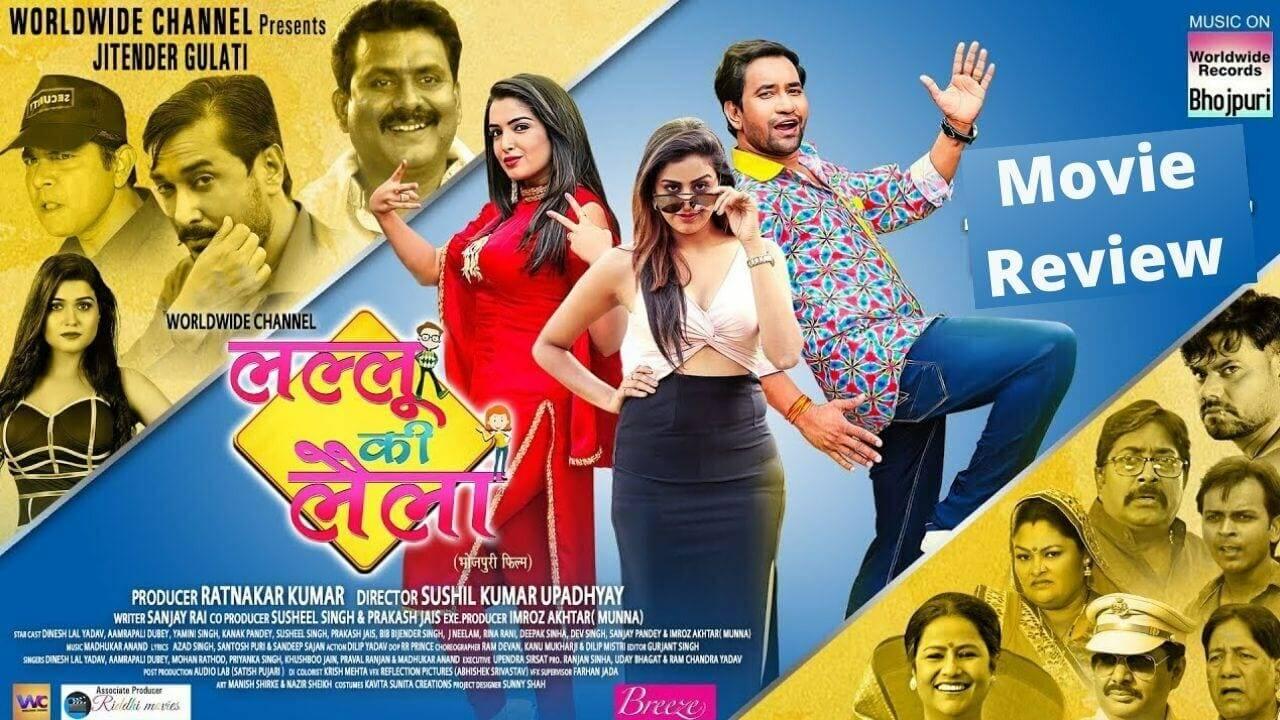 Lallu Ki Laila movie-Dinesh Lal Yadav, Amrapali Dubey,Yamini Singh